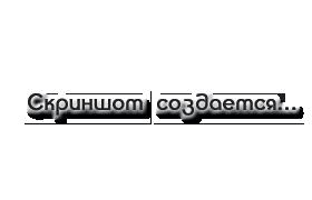 Аст иркутск ру