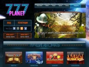 официальный сайт казино макао
