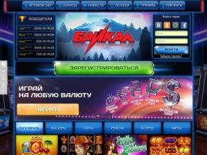 casino baikal
