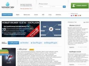Xrumer отзывы 2014 садко создание сайтов ижевск