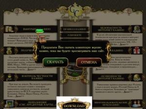 Grand casino org играть в казино zeon casino