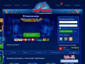 Офис казино вулкан, играть онлайн казино белладжио