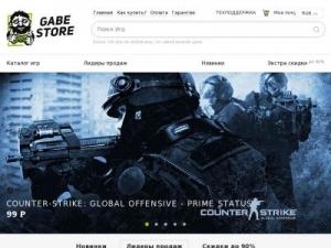 Проверка и отзывы о сайте gabestore.pro