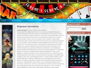 Казино Играть  Сайт для азартных игроков