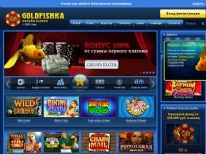 goldfishka 18 net