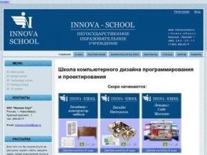 истец заключила новосибирск инова скул отзывы курсы