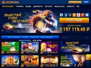 http kazino korona com