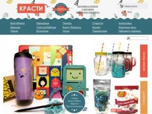 Красти.ру - интернет-магазин оригинальных подарков - Красти