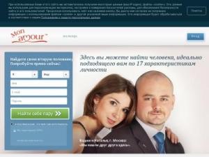 sayt-intim-simferopol