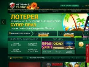 metod-zarabotka-v-kazino-otzivi