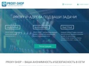 Купить списки прокси socks5 серверов для Magadan- Классификация Википедия