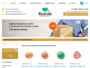 Интернет магазин дженериков и попперсов RosTab