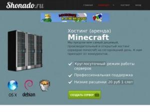 Самый дешевый хостинг серверов minecraft