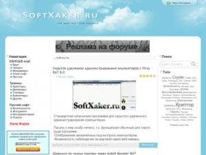 Быстрые Socks5 Для Чекера Social Club Дешевые Прокси Для Брута 4Game Продам софт для брута, какие прокси использовать сбора данных с интернета