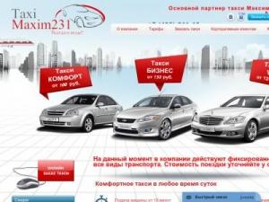 Такси Московской области  Ваш гид по подмосковному такси