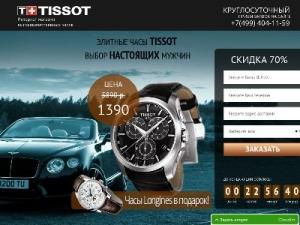 Принадлежность livening-russia.ruchru к системе webmoney: нет данных о принадлежности данного сайта сообществу интернет-ресурсов webmoney.