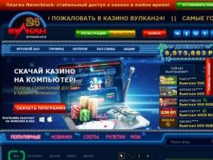 opisanie-onlayn-kazino-vulkan