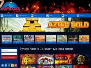 Азартные игры игровые автоматы онлайн казино бесплатно