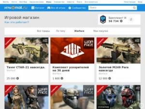 бонусный магазин майл.ру