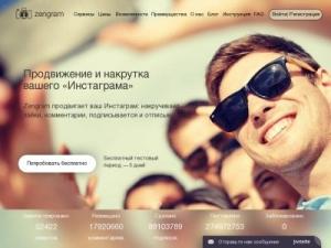 Купить украинские прокси для Steam